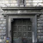 Palazzo Diomede Carafa - Portale